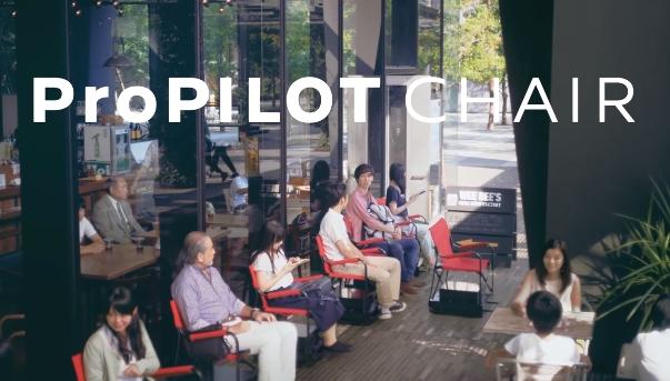 Logistik für die Warteschlange: Der autonome Stuhl